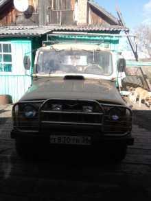 Нижнеудинск 3151 1996