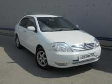 Владивосток Corolla 2003