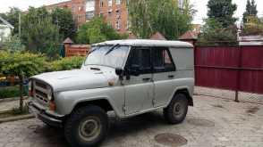 Кропоткин 469 1981