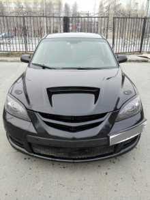 Сургут Mazda3 MPS 2008