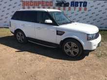 Туймазы Range Rover Sport