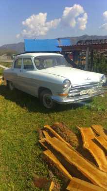 Шебалино 21 Волга 1962