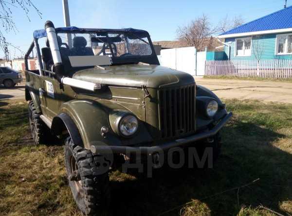 ГАЗ 69, 1953 год, 100 000 руб.