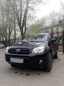 Иркутск RAV4 2006