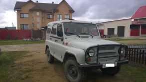 УАЗ 3151, 1998 г., Новосибирск