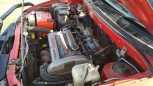 Mitsubishi RVR, 1992 год, 180 000 руб.
