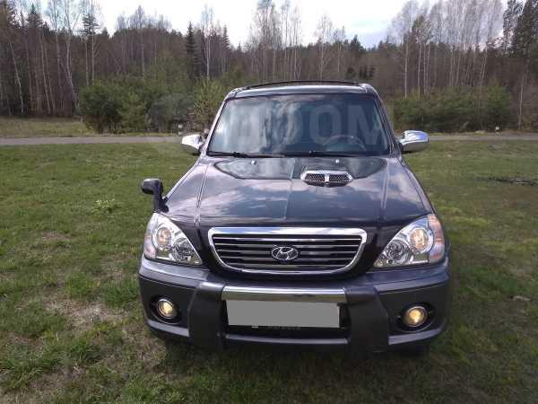 Hyundai Terracan, 2003 год, 470 000 руб.