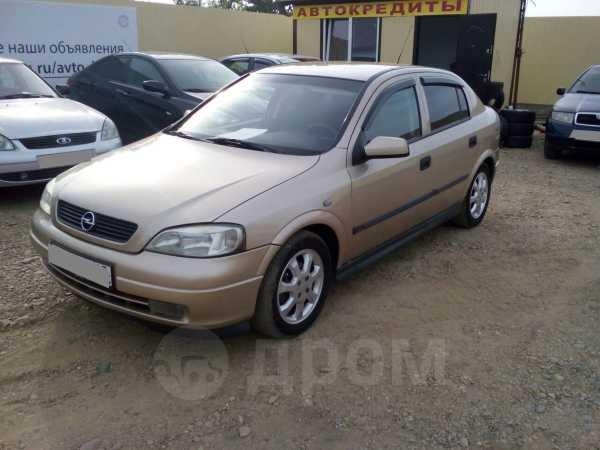 Opel Astra, 2001 год, 243 000 руб.