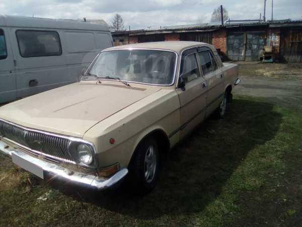 ГАЗ 3102 Волга, 1990 год, 18 000 руб.