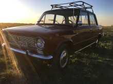 Орск 2101 1971