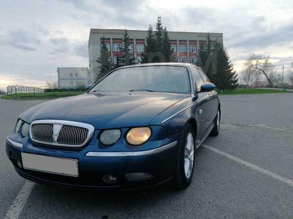 Rover 75, 1999 год, 165 000 руб.