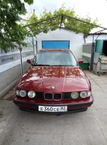 Керчь 5-Series 1992