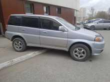 Новосибирск HR-V 2000
