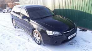 Улан-Удэ Legacy 2006