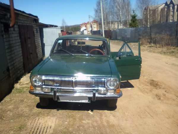 ГАЗ 24 Волга, 1981 год, 150 000 руб.