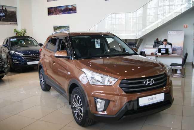 Hyundai Creta, 2018 год, 1 086 000 руб.