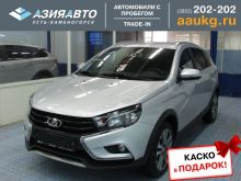 Барнаул Веста Кросс 2018