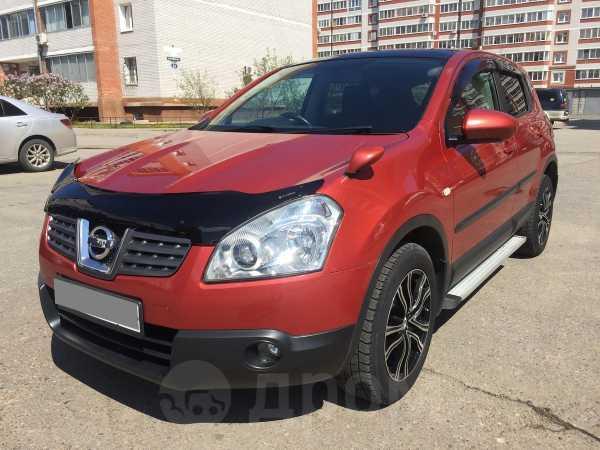 Nissan Dualis, 2007 год, 645 000 руб.