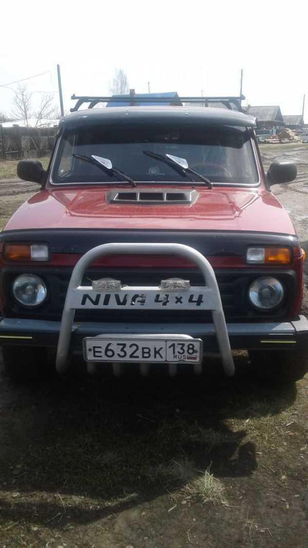 Лада 4x4 2121 Нива, 1994 год, 235 000 руб.