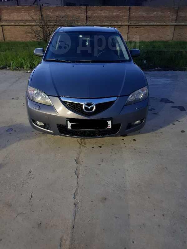 Mazda 323, 2008 год, 380 000 руб.