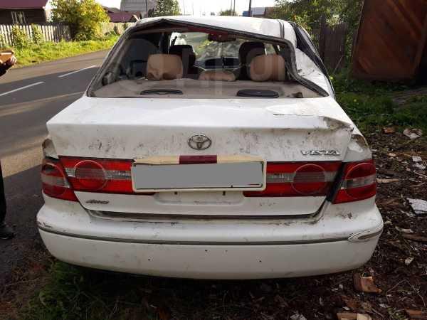 Toyota Vista, 1998 год, 80 000 руб.