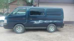 Уссурийск Caravan 2001