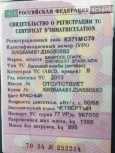 Chevrolet Spark, 2013 год, 389 000 руб.