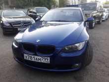Астрахань BMW 3-Series 2007