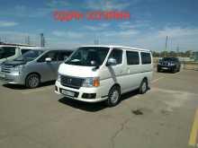 Иркутск Caravan 2010