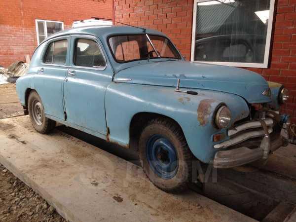 ГАЗ Победа, 1953 год, 75 000 руб.