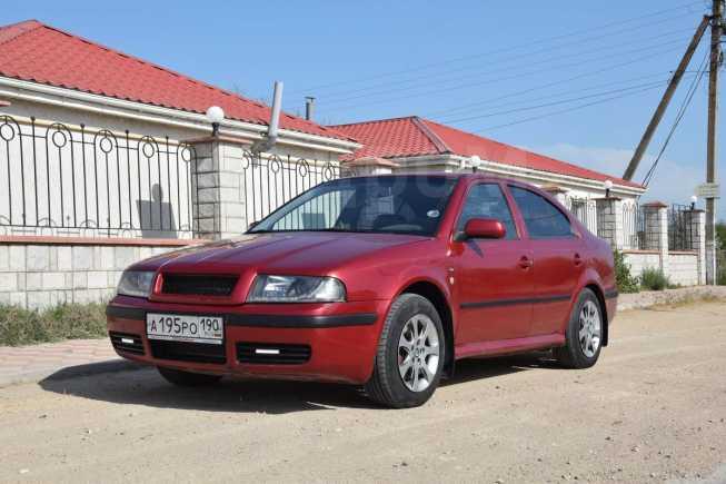 Skoda Octavia, 2001 год, 300 000 руб.