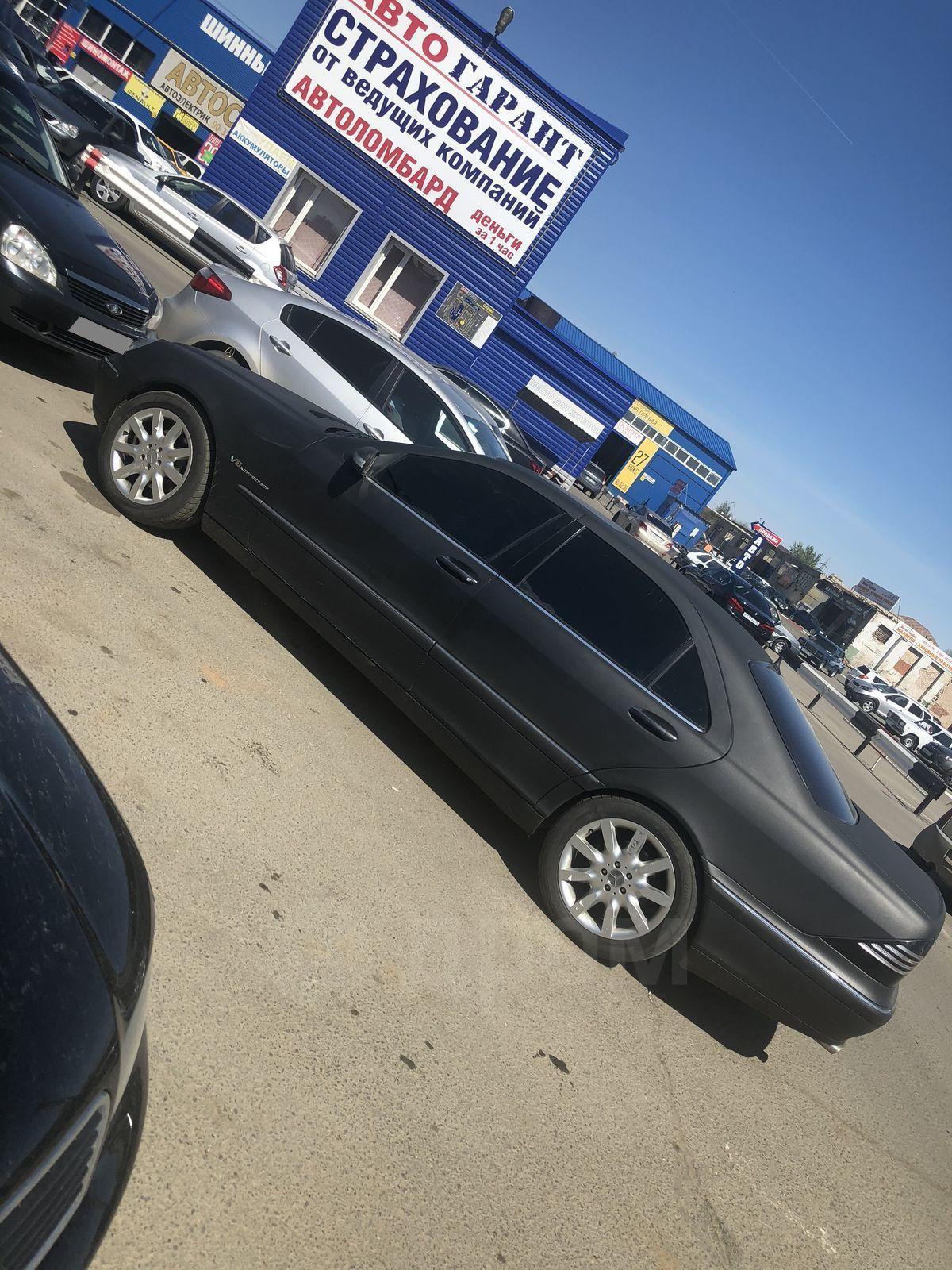 Автоломбард продажа оренбург документы на автомобиль в залоге у банка