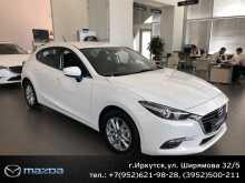 Иркутск Mazda Mazda3 2017