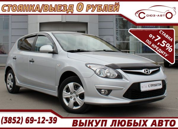 Hyundai i30, 2010 год, 498 000 руб.