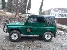 Краснодар 469 1989