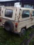 ЛуАЗ ЛуАЗ, 1992 год, 55 000 руб.