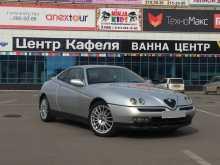 Красноярск GTV 1997