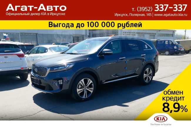 Kia Sorento, 2018 год, 2 699 900 руб.