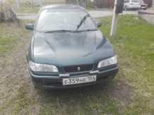 Карасук Sprinter 1996