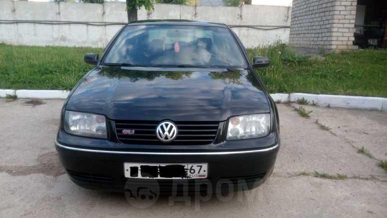 Volkswagen Jetta, 2004 год, 300 000 руб.