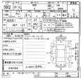 Mitsubishi RVR, 2012 год, 915 000 руб.