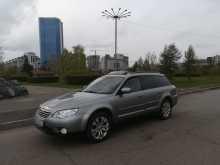 Красноярск Outback 2007