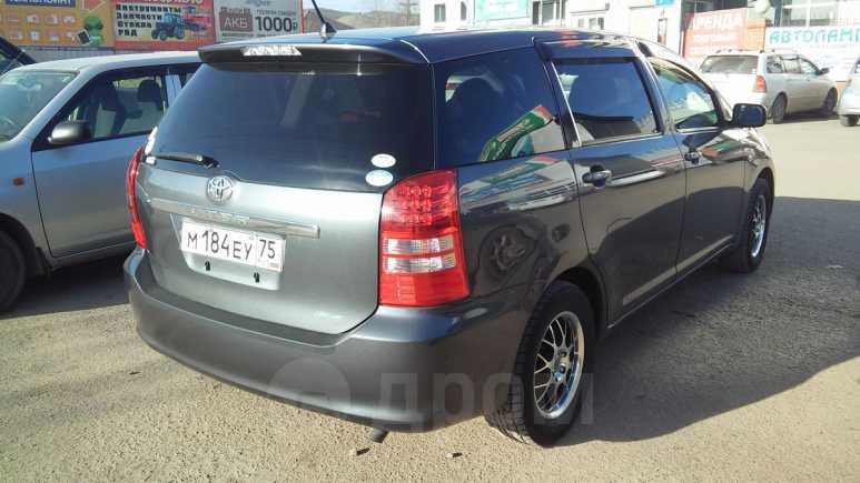 Toyota Wish, 2005 год, 548 000 руб.