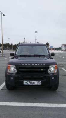 Сургут Discovery 2008