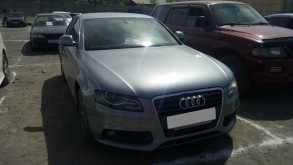 Кызыл Audi A4 2008