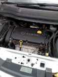 Opel Zafira, 2012 год, 520 000 руб.