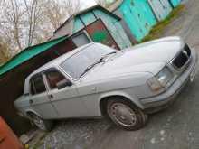 Новосибирск 3110 Волга 1998