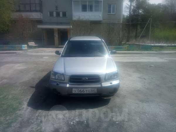 Subaru Forester, 2002 год, 360 000 руб.