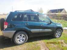 Рубцовск RAV4 2003