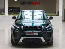 Москва Range Rover Evoque